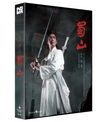 BLU-RAY / ZU: WARRIORS FROM THE MAGIC MOUNTAIN (PHOTO CARD 8EA + 777 COPIES NUMBERED)