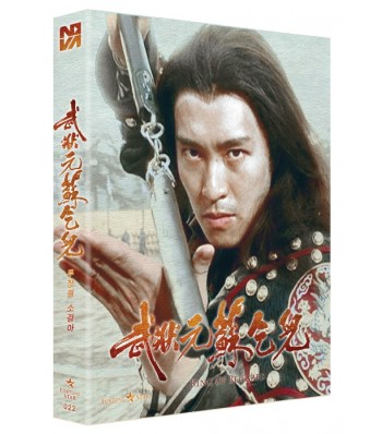 BLU-RAY / KING OF BEGGARS (PHOTO CARD 8EA + 777 COPIES NUMBERED)