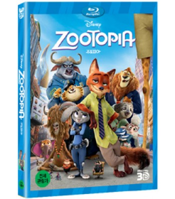 BLU-RAY / ZOOTOPIA 3D COMBO PLAIN EDITION
