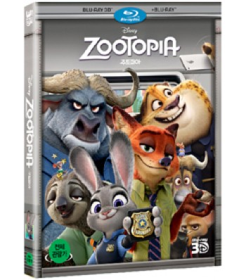 BLU-RAY / ZOOTOPIA 2D+3D COMBO PLAIN EDITION