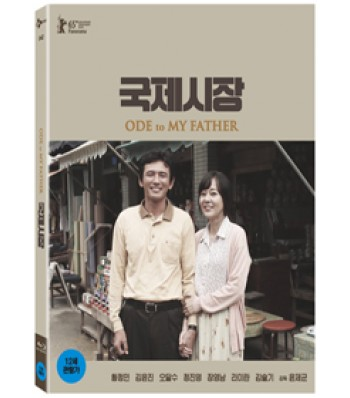 BLU-RAY / ODE TO MY FATHER (2DISC)