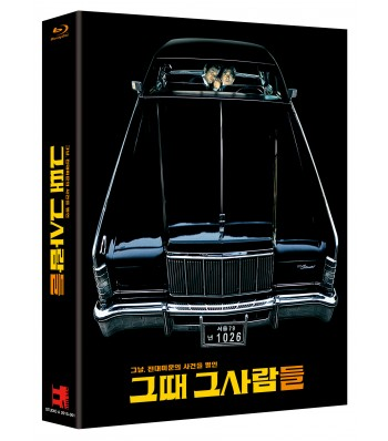 BLU-RAY / THE PRESIDENT'S LAST BANG 1000 COPIES LIMITED EDITION (SCANAVO KEEPCASE + 36P PHOTOBOOK)