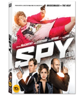 BLU-RAY / SPY SLIPCASE LE
