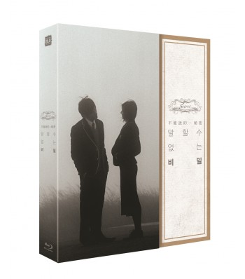 BLU-RAY / SECRET, 不能說的秘密 FULLSLIP LIMITED EDITION 800 COPIES NUMBERED (SCANAVO CASE + POSTER CARDS 3EA + 40P BOOKLET)