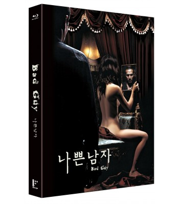 BLU- RAY / BAD GUY (+36P PHOTO BOOK)