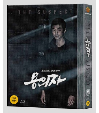 BLU-RAY / THE SUSPECT + 12P BOOKLET + PHOTO CARDS LIMITED EDITION