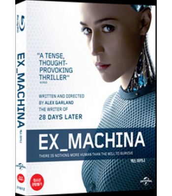 BLU-RAY / EX MACHINA O-RING CASE LIMITED EDITION