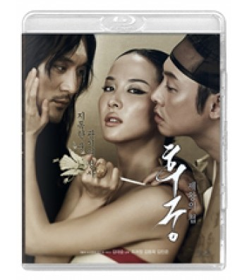 BLU-RAY / THE CONCUBINE