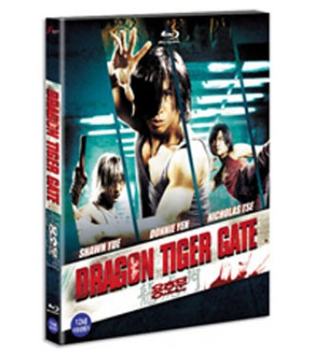 BLU-RAY / DRAGON TIGER GATE