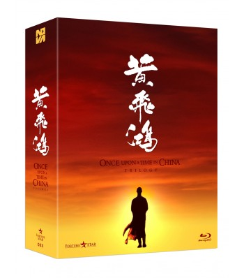 BLU-RAY / ONCE UPON A TIME IN CHINA PLAIN EDITION