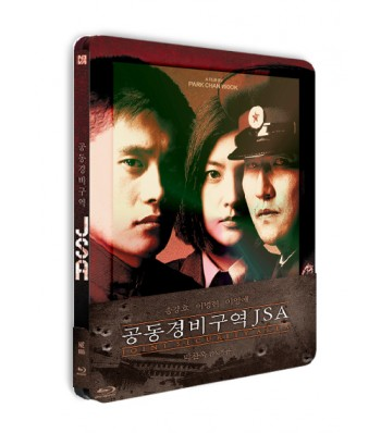 JOINT SECURITY AREA MAGNET LENTICULAR SLIP (NE #6)