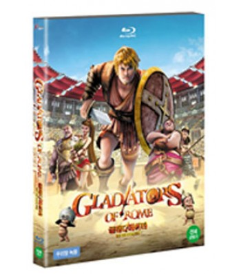 BLU-RAY/GLADIATORS (ANIMATION)