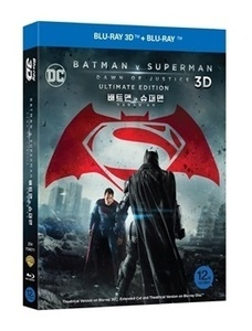 BLU-RAY / BATMAN V SUPERMAN: DAWN OF JUSTICE(2D+3D+UE)