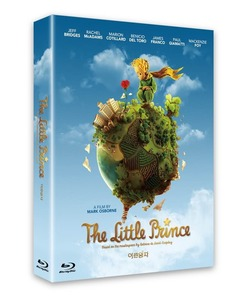 BLU-RAY / THE LITTLE PRINCE LE(SCANAVO CASE + PHOTO BOOK + OUTCASE + PHOTO CARD 6EA)
