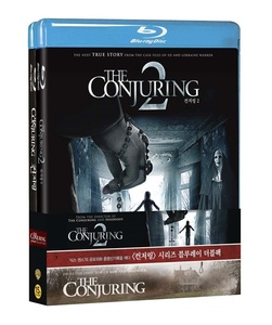 BLU-RAY / THE CONJURING DOUBLE PACK