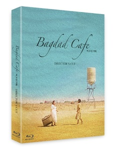 BLU-RAY / BAGDAD CAFE (a.k.a. OUT OF ROSENHEIM DIRECTOR'S CUT) LE