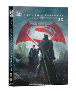 Batman v Superman: Dawn of Justice Steelbook Lenti slip(Limited 500 copies, numbered)  NC#10