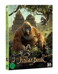 BLU-RAY / THE JUNGLE BOOK (3D)