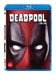 BLU-RAY / DEADPOOL PLAIN EDITION