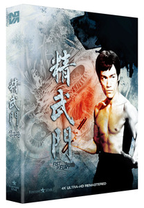 BLU-RAY / FIST OF FURY 4K REMASTERED FULL SLIP