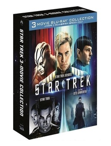 BLU-RAY / STAR TREK 3 MOVIE COLLECTION LE (5 DISC)