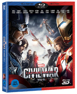 BLU-RAY / CAPTAIN AMERICA : CIVIL WAR (2D + 3D)
