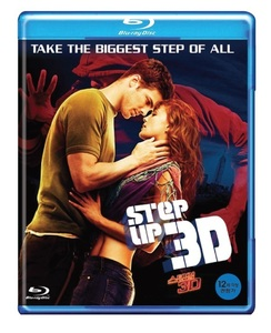 BLU-RAY / STEP UP 3D