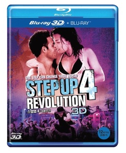 BLU-RAY / STEP UP REVOLUTION (3D BD PLAIN EDITION)