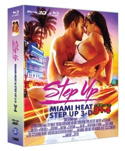 BLU-RAY / STEP UP 3, 4 BD (2DISC)
