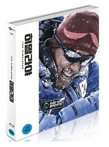 BLU-RAY / THE HIMALAYAS LE (2 DISC + OUTCASE + DIGIPACK)
