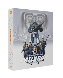 BLU-RAY / THE MOBILE POLICE PATLABOR THEATRICAL VERSION 2 LENTICULAR FULL SLIP (600 NUMBERED)
