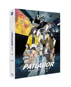 BLU-RAY / THE MOBILE POLICE PATLABOR THEATRICAL VERSION 3 LENTICULAR FULL SLIP (600 NUMBERED)