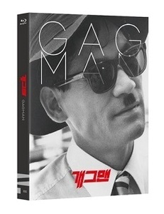 BLU-RAY / GAG MAN (44P BOOKLET) LE