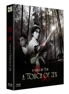 BLU-RAY / TOUCH OF ZEN FULL SLIP UNCUT 4K REMASTERED 700 NUMBERED (16P BOOKLET + POST CARD 4EA)