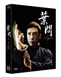 BLU-RAY / IP MAN 2 LE (700 NUMBERED)