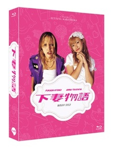 BLU-RAY / KAMIKAZE GIRLS 1,000 NUMBERED LE (40P BOOKLET + STILL CARD 8EA)