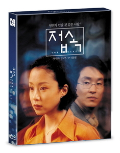 BLU-RAY / THE CONTACT LENTICULAR FULL SLIP (POST CARD 5EA + CHARACTER CARD 4EA)