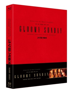 BLU-RAY / GLOOMY SUNDAY FULL SLIP LE (VELVET 700 NUMBERED)