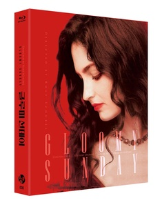 BLU-RAY / GLOOMY SUNDAY LENTICULAR FULL SLIP LE (700 NUMBERED)