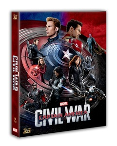 CAPTAIN AMERICA : CIVIL WAR FULL SLIP-A NC#13 (LIMITED 400 COPIES)