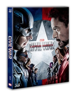 CAPTAIN AMERICA : CIVIL WAR FULL SLIP-B NC#13 (LIMITED 400 COPIES)