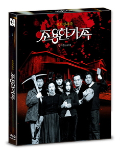 BLU-RAY / THE QUIET FAMILY LENTICULAR FULL SLIP 500 NUMBERED (CHARACTER CARD 6EA + POST CARD 6EA)