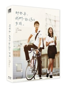 BLU-RAY / YOU ARE THE APPLE OF MY EYE FULL SLIP (1000 NUMBERED)