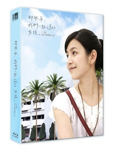 BLU-RAY / YOU ARE THE APPLE OF MY EYE LENTICULAR FULL SLIP (1000 NUMBERED)