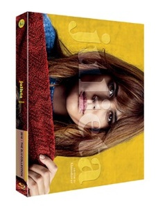 BLU-RAY / JULIETA CREATIVE EDITION (1,000 NUMBERED)