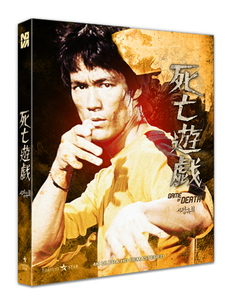 BLU-RAY / GAME OF DEATH 4K REMASTERED FULL SLIP