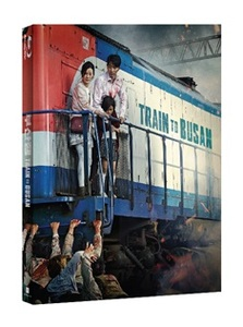 BLU-RAY / TRAIN TO BUSAN (FOLDED A3 POSTER PLAIN EDITION)