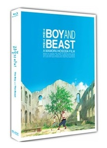 BLU-RAY / THE BOY AND THE BEAST DIGIPACK (PLAIN EDITION)
