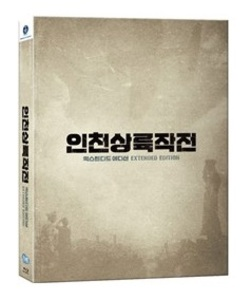 BLU-RAY / OPERATION CHROMITE DIGIPACK LE (1,000 NUMBERED)