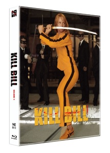 KILL BILL VOL.1 STELLBOOK LENTICULAR SLIP 900 NUMBERED (NE#11)